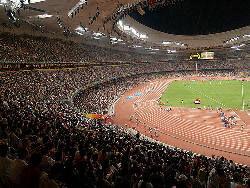 Beijing national stadium pekin for Nest bird stadium