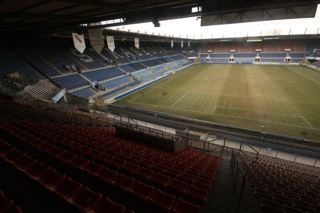 Photos du stade de strasbourg stade de la meinau for Salon de la gastronomie strasbourg