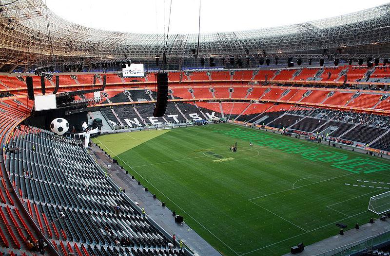 stadion donezk